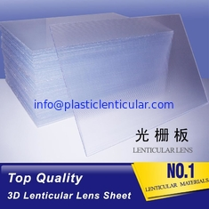 China PLASTIC LENTICULAR 15 LPI lenticular lens sheet 1.2*2.4mm 3mm flip animation lenticular sheets for inkjet printer supplier