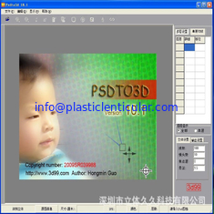 China PLASTICLENTICULAR lenticular software PSDTO3D lenticular products design software supplier