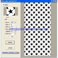 China PLASTICLENTICULAR dot 3d design printing software for 360° 3d lenticular card supplier