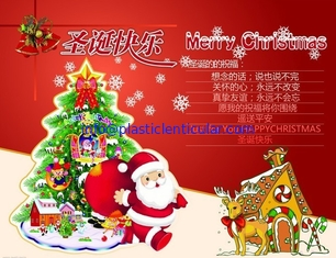 China PLASTICLENTICULAR Merry Christmas plastic 3d lenticular lens printing sticker flip animation Wall Sticker supplier
