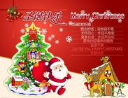 China PLASTICLENTICULAR Merry Christmas plastic 3d lenticular lens printing sticker flip animation Wall Sticker factory