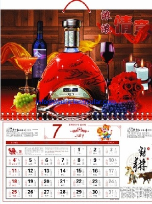 PLASTICLENTICULAR high quality 3D lenticular wall calendar plastic changing flip 3d lenticular calendar for office