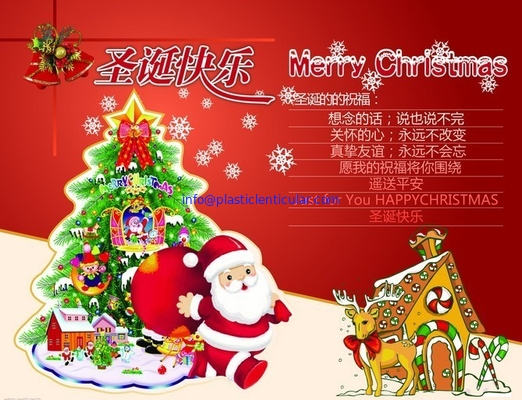 PLASTICLENTICULAR Merry Christmas plastic 3d lenticular lens printing sticker flip animation Wall Sticker