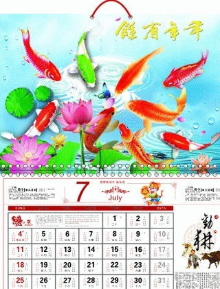 PLASTIC LENTICULAR PET PP Material Cheap diy photo promotional 3D Lenticular calendars made in China
